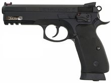 ActionSportGames Vzduchová pistole CZ-75 SP-01 Shadow + zdarma vzduchovkové terče bal. 100ks