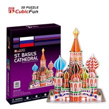 Cubic Fun 3D Puzzle St. Basil Cathedral  46 dílků