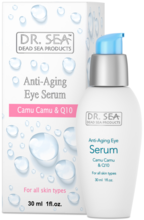 DR. SEA DR. SEA Camu Camu & Q10 Anti-Aging Eye Serum 30ml