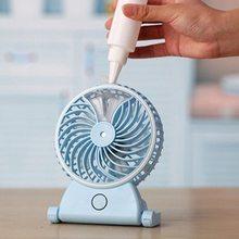 Fan Zvlhčující chladicí ventilátor - dobíjecí USB stolní modrý