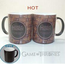 Game of Thrones Magický hrnek Cube
