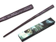 Harry Potter Kouzelnická hůkla - Sirius Black
