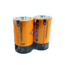 High Life Baterie D 1,5V 2ks R20