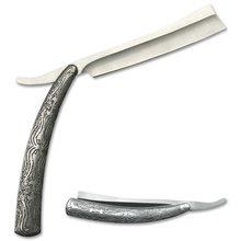 MTech YC-116 RAZOR BLADE KNIFE