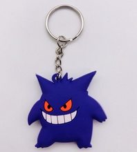 Pokémon Company Přívěsek na klíče Pokemon Gengar