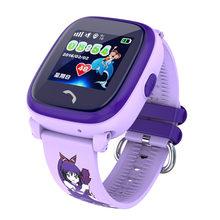 Smart Watch Smart Watch GW400S -Dětské- fialové