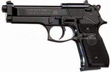 Vzduchová pistole Beretta M92 FS + zdarma vzduchovkové terče bal. 100ks